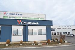 本社写真02|有限会社ヤマカワ電機産業